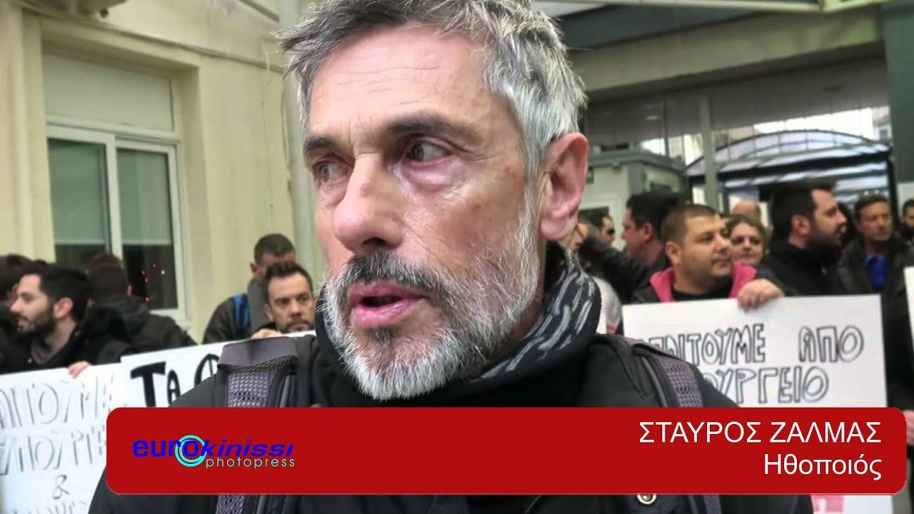 Διαμαρτυρία οροθετικών για τις περικοπές στην χορήγηση φαρμάκων
