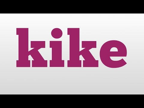 kike meaning and pronunciation (видео)