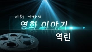 Nonton          Hd                 The Fatal Encounter  2014                                     Film Subtitle Indonesia Streaming Movie Download