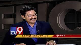 Video Director Krish in Encounter With Murali Krishna - TV9 MP3, 3GP, MP4, WEBM, AVI, FLV Januari 2019