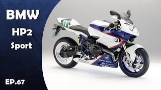 """More:https://goo.gl/IQVY1e"""" Click below to Subscribe for more video """" :https://goo.gl/aNL7McAudio:https://www.youtube.com/audiolibrary/musicBMW HP2 SPORT Motorcycles Produced in 2008-present. One doesn't usually class any bikes BMW makes with Japanese or Italian sportbikes. The HP2 Sport's aggressive stance isn't just about looks. It's about power. BMW HP2 SPORT  may make you rethink the idea that """"BMW"""" and """"sportbike"""" are mutually exclusive terms outside the race track. Quick shifter, which allows gear changes without engaging the clutch. AND BMW HP2 SPORT is sport bike in BMW Motorcycles series."""