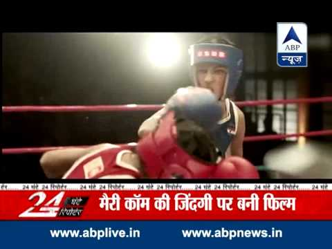 Priyanka Chopra releases  Mary Kom  trailer 24 July 2014 07 PM