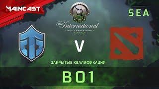 Entity vs SG Dragons, The International 2018, Закрытые квалификации | Ю-В Азия