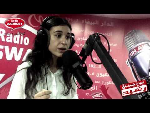 Imad Kotbi Feat. Nada Azhari - Fantasy مباشرة ف صباح جديد مع رشيد