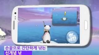 피쉬프렌즈 for Kakao YouTube video