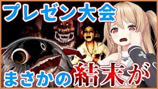【プレゼン大会】ゲーム部イチオシのゲームを紹介します!!!!