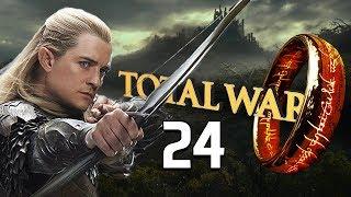 Third Age: Total War v3.2 (MOS 1.7) - Прохождение за Лесных Эльфов #24