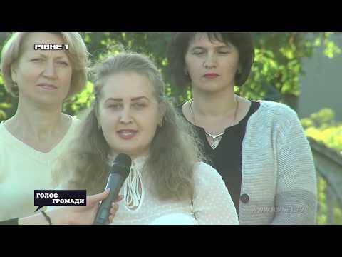 Рік в об'єднаній громаді на Рівненщині: чи відчули зміни жителі? [ВІДЕО]