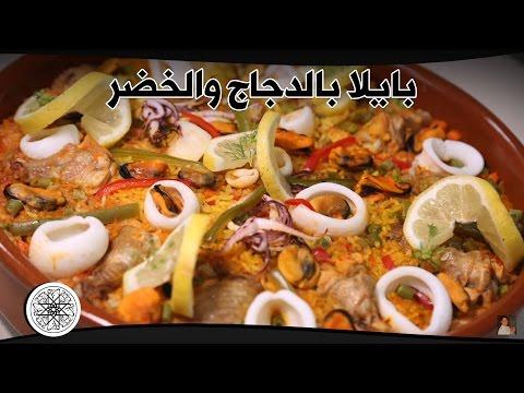 Recette pas cher: Paella Poulet Légumes