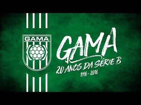 Gama, 20 anos da Série B