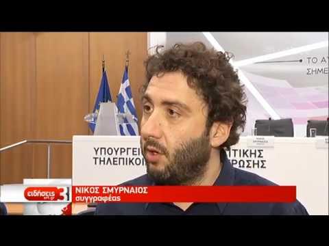 «Το ολιγοπώλιο του διαδικτύου» Του Ν. Σμυρναίου | 28/02/19 | ΕΡΤ
