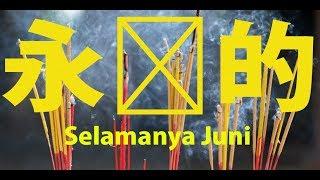 Video Junior Soemantri - Selamanya Juni (Music Video) MP3, 3GP, MP4, WEBM, AVI, FLV Mei 2019