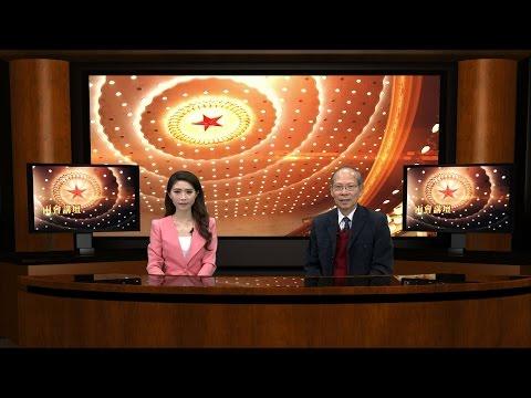 《兩會講壇》預告 李沛霖先生專訪