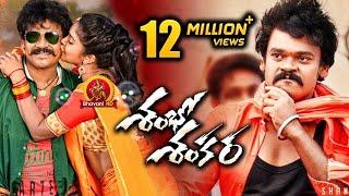 Video Shambho Shankara Full Movie - 2018 Telugu Full Movies - Shakalaka Shankar, Karunya MP3, 3GP, MP4, WEBM, AVI, FLV November 2018