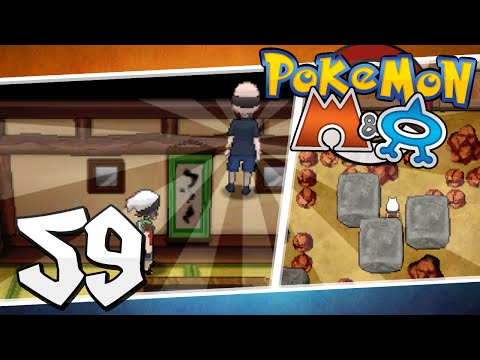 MP3 - Pokémon Omega Ruby and Alpha Sapphire Post Game Walkthrough Part 59: Trick House Puzzles 1-5! Leave a LIKE if you enjoy the video! Subscribe to stay tuned! http://bit.ly/SubscribeMO Follow...