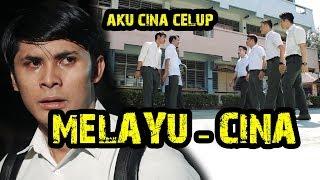 Video AKU CINA CELUP - GONG XI FA CAI 2019 MP3, 3GP, MP4, WEBM, AVI, FLV Januari 2019
