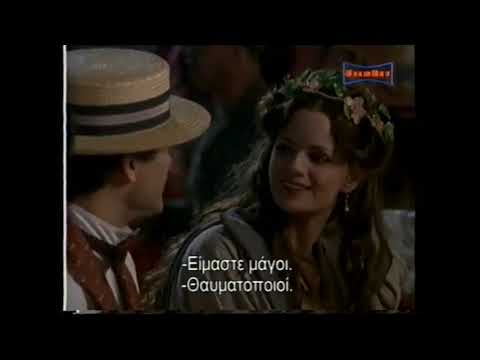 Houdini 1998 VHS Full Movie with Greek subs