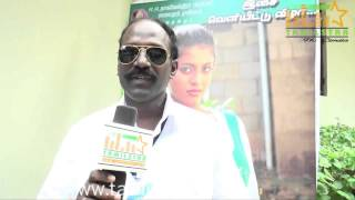 Srinivasan at Kadhal Solla Neram Illai Movie Audio Launch