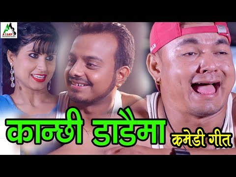 (New Nepali Comedy Song Kanchhi Dadaima कान्छी डाँडैमा By Raju Gaire ~Bimli - Duration: 8 minutes, 49 seconds.)