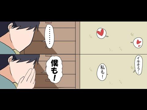 笑えるコピペを漫画化してみた Part 47 【マンガ動画】