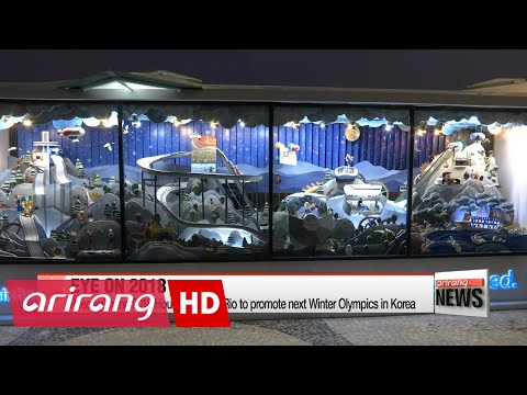 PyeongChang 2018 House set up in Rio to promote next Winter Olympics in Korea