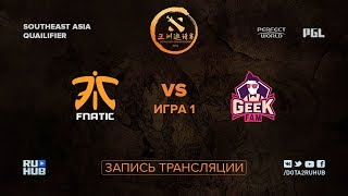 Fnatic vs GeekFam, DAC SEA Qualifier, game 1 [Mortalles]