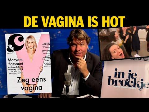 Jensen-Hot, Hot, Hot