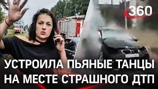 Pijana kobieta doprowadza do poważnego wypadku i tańczy przed kamerą