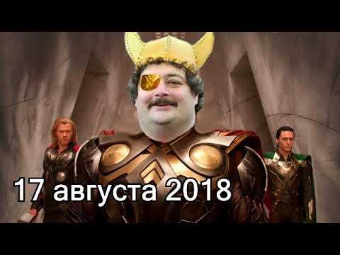 Дмитрий Быков ОДИН   17 августа 2018   Эхо Москвы - DomaVideo.Ru