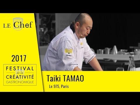 FCG 2017 : Taiki Tamao