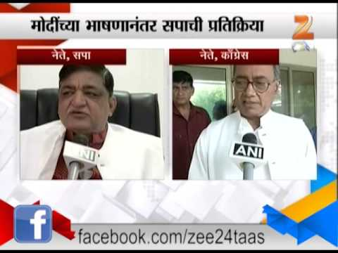 Naresh Agrawal And Digvijay Singh On Business And Business Man In India 01 September 2014 05 PM