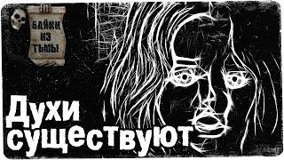 """Иногда мы так заняты, что можем не заметить как все потеряем.Посетите наш магазин """"Темный уголок"""": http://shop.dark-ness.gaРекламное сотрудничество: https://goo.gl/6zcHaxОзвучка и оформление: Brutal Death.Свои истории можете присылать сюда: gordon55@rambler.ru------------------------------------Не забудь подписаться на мои группы:Твиттер: https://twitter.com/TalesFTDarknessВК: https://vk.com/club127038815Фэйсбук: https://www.facebook.com/profile.php?id=100011436351916ОК: https://www.ok.ru/talesfromthedarkness------------------------------------Подпишись на мой канал романтических историй: https://goo.gl/Zvgn33Подключи рекламу для своего канала: http://join.air.io/talesfromthedarknessПосети наш сайт Царство Тьмы: http://dark-ness.ga/------------------------------------Помоги каналу:Подкинь рублик: https://goo.gl/lOrTcZКошельки веб-мани:1) R9662784484782) Z525753068268------------------------------------All Copyrights belongsTo their rightful owners.If you are the authorOf the fragment video and distribute itInfringes your copyrightplease contact us.Все авторские права принадлежат Их законным владельцам.Если вы являетесь авторомФрагмента из выпуска и егоРаспространение ущемляет Ваши авторские права пожалуйста, свяжитесь с нами."""