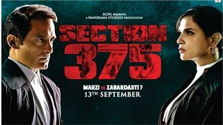 Section 375 Full Movie | Section 375 Official Trailer | Section 375 | Akshaye Khanna | Richa Chadha