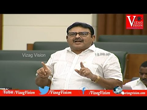 MLA Ambati Rambabu Reacts TDP in Assembly,Vizagvision...
