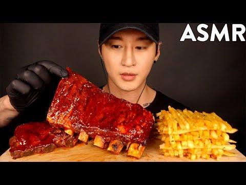 ASMR BBQ BABY BACK RIBS & GARLIC FRIES MUKBANG (No Talking) EATING SOUNDS | Zach Choi ASMR