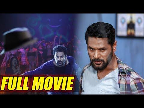 Prabhu Deva Telugu Super Hit Full HD Movie | Prabhu Deva | Theater Movies