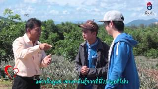 Jai Tow Gan Episode 20 - Thai TV Show