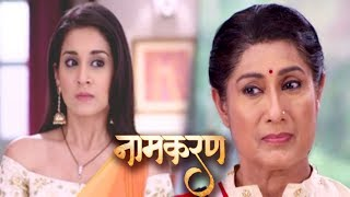 In Star Plus serial Naamkaran, Avni is unaware of Dayavanti's return.. Dayavanti plays silent game against Avni.. Will Neil support her this time? Upcoming Twist.. ➤Subscribe Telly Reporter @ http://bit.do/TellyReporter➤SOCIAL MEDIA Links: ➤https://www.facebook.com/TellyReporter➤https://twitter.com/TellyReporter➤https://www.instagram.com/TellyReporter➤G+ @ https://plus.google.com/u/1/+TellyReporter
