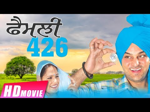 Video Family 426 (Full Movie)   Most Viewed Punjabi Comedy Film   Gurchet Chitarkar   2017 Hits download in MP3, 3GP, MP4, WEBM, AVI, FLV January 2017