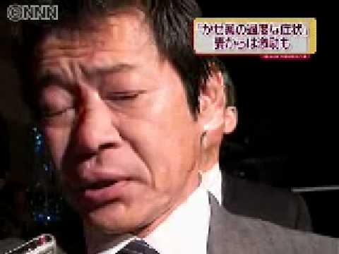 中川大臣を励ます奥さん