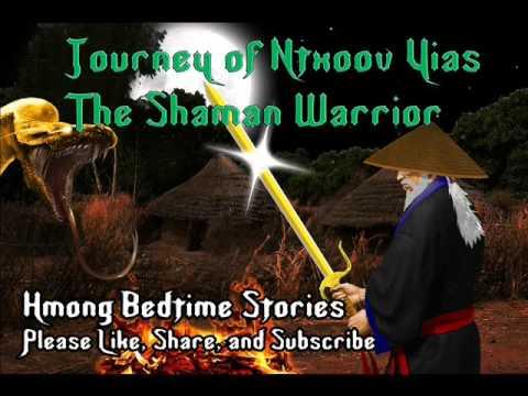 Ntxoov Yias The Warrior Part 2 (видео)