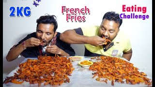 Massive Desi French Fries Eating Challenge | French Fries Eating Competition | Food Challenge India