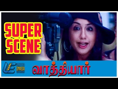 Video Vathiyar - Super Scene 4 | Arjun | Mallika Kapoor | Prakash Raj | Vadivelu download in MP3, 3GP, MP4, WEBM, AVI, FLV January 2017