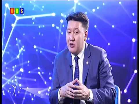 Эксперт өнцөг: Монгол Улсын хөгжлийн банкны тухай хуулийн төслийн талаарх хэлэлцүүлэг