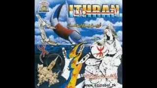 Download Lagu Ithran - Wakha Nezwa Yaman Mp3