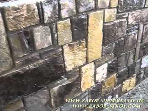 Бутовый каменный забор для дачи.