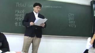 Class 1-10, Team 1 Vs. Team 2 Debate (comfort Women)