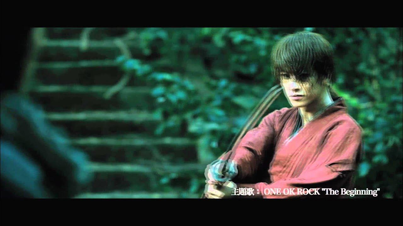 โฆษณาทีวียาวๆสำหรับภาพยนตร์ Rurouni Kenshin ภาคคนแสดง