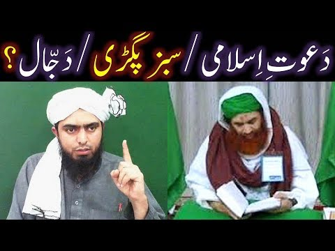 Video Dawat-e-Islami (GREEN Pagri walay) Aur DAJJAL say motalliq 70,000 YAHOODI wali HADITH ki HAQEEQAT download in MP3, 3GP, MP4, WEBM, AVI, FLV January 2017