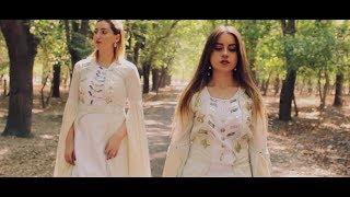 Download Lagu Irma Araviashvili & Mariam Cqvitinidze - afxazi var Mp3